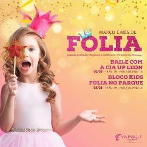 baile cia up leon roteiro carnaval infantil no rio
